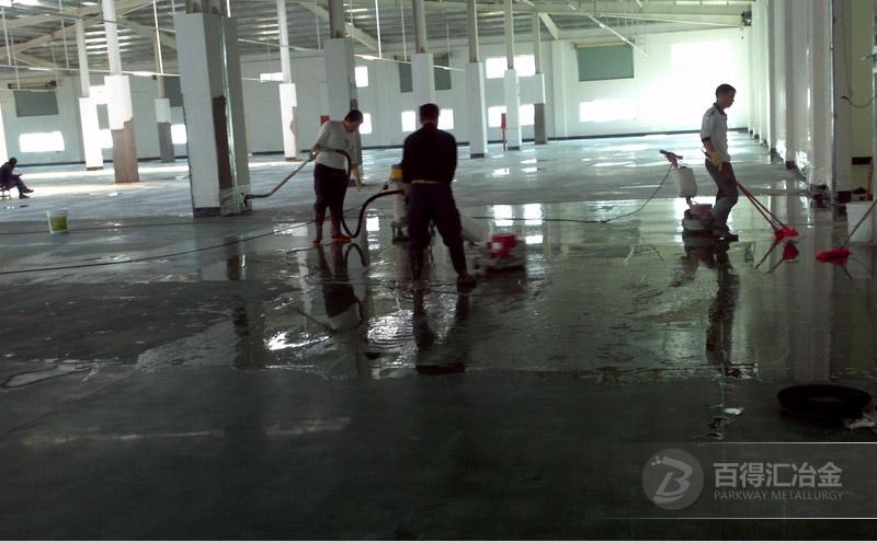 铁砂地坪施工流程