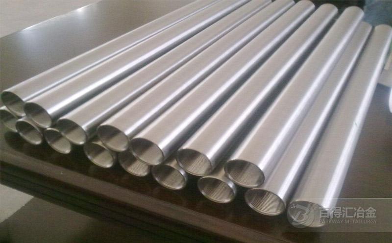 工业铁基粉末冶金