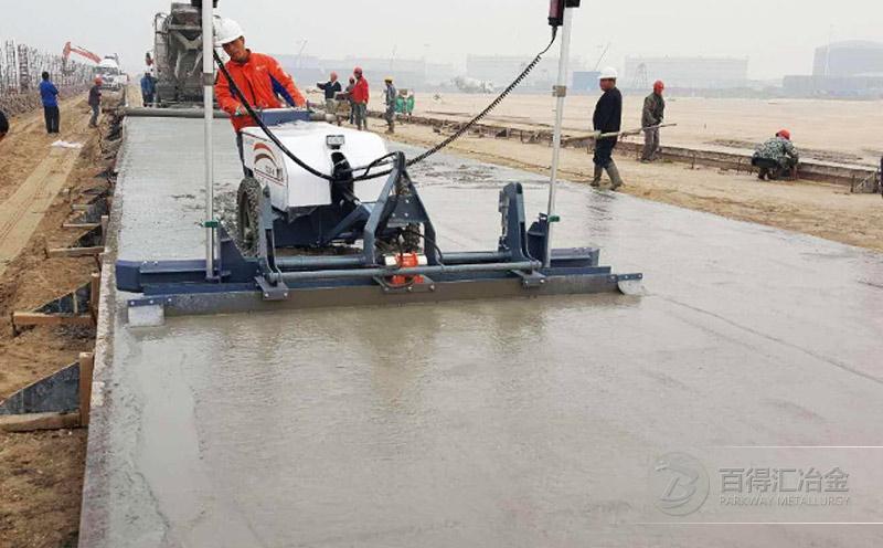 铁砂混凝土施工流程