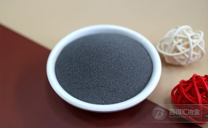脱氧剂铁粉