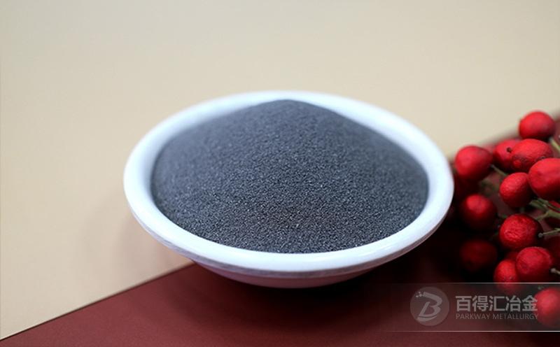 粉末冶金铁粉