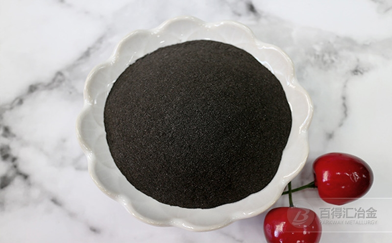 锰铁粉生产工艺