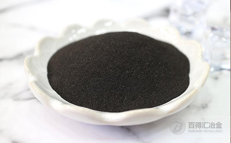 铁粉生产工艺