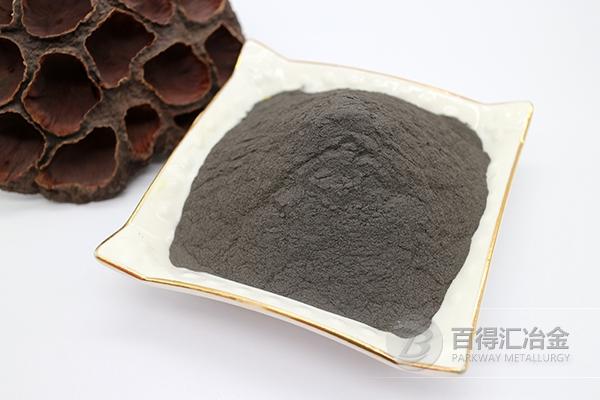 还原铁粉生产工艺