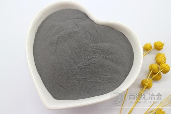 还原铁粉的行业标准